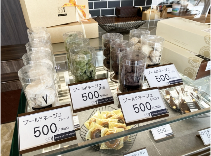 sweets style vision(スイーツスタイルビジョン) 焼き菓子