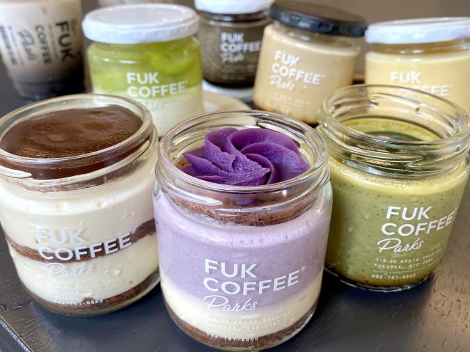 『FUK COFFEE(R)parks』ボトルスイーツ