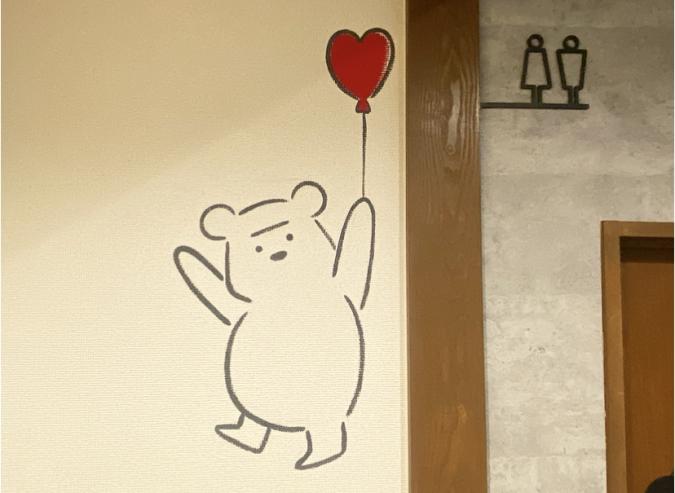 『Oak cafe(オークカフェ)』壁のくま