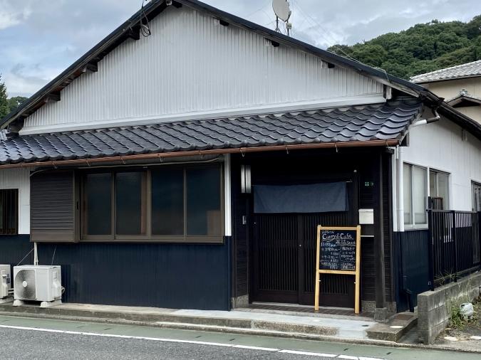 『curry&cafe 茶話(さわ)』外観