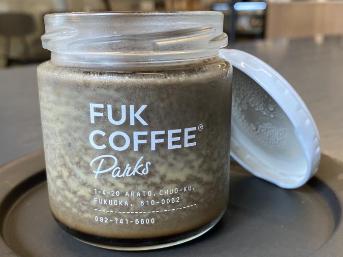 『FUK COFFEE(R)parks』ほうじ茶プリン