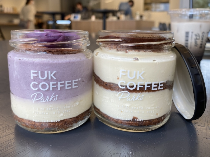 『FUK COFFEE(R)parks』ティラミス2種