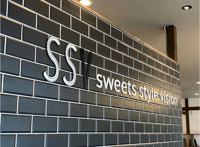sweets style vision(スイーツスタイルビジョン) 壁