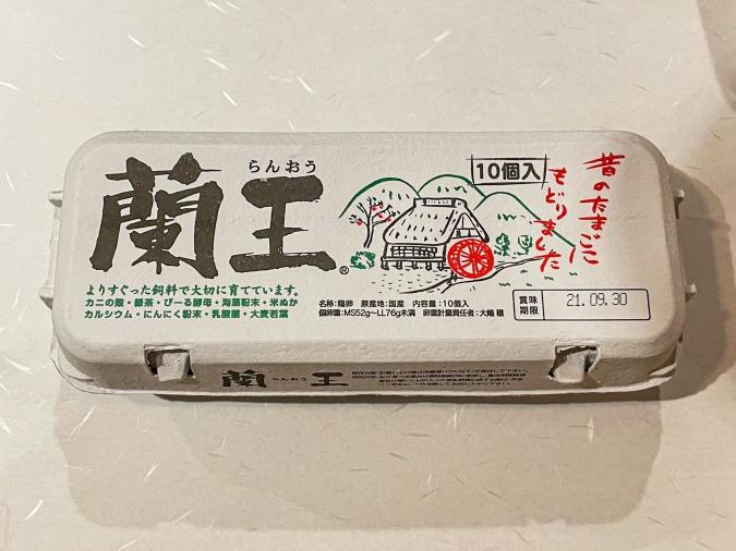 「熾火や 魚二(おきびやうおに)」極みの牛すき痛風御膳で使用する蘭王(パッケージ)