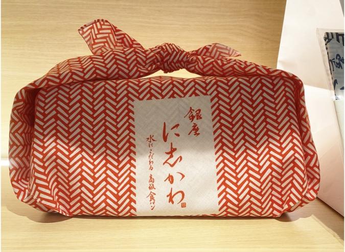 銀座に志かわ 小倉店 食パン専用風呂敷
