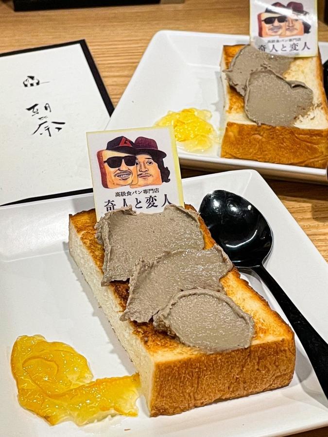 『焼鳥 朝比奈』高坂鶏 比奈コースレバーペースト