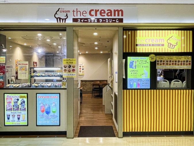 『the cream 博多駅地下店』外観