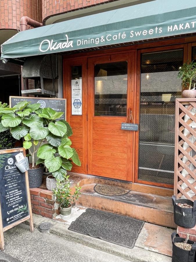 Okada Dining&Cafe Sweets HAKATA(オカダダイニング&カフェスイーツハカタ) 外観