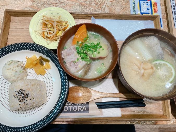 味噌汁おとら「秋鮭とかぼすのお味噌汁」おとらセット