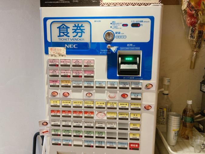 博多坦々麺 新田屋梟(にったやふくろう) 食券