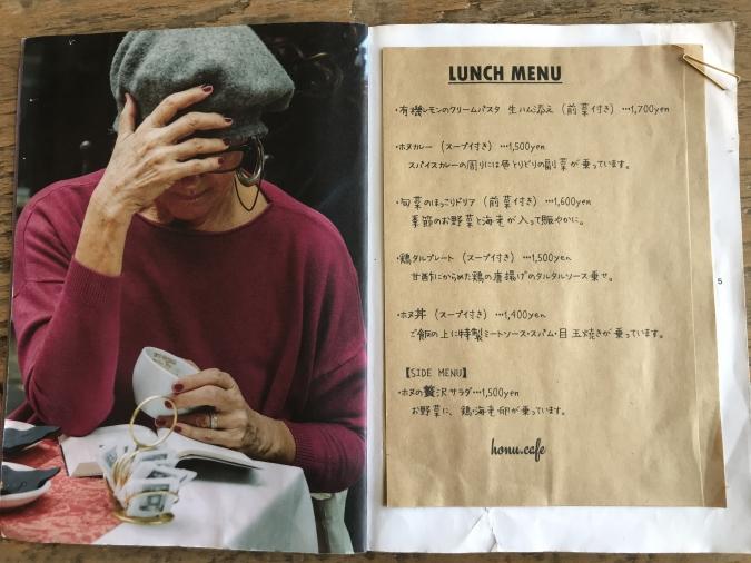 『honu.cafe』ランチメニュー表