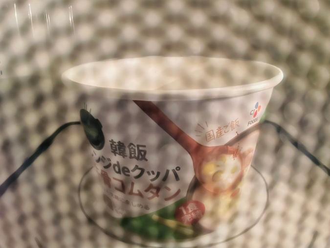 イエスマート「韓飯 レンジdeクッパ 牛骨コムタン」の実食レポ
