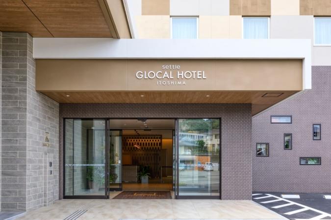 「グローカルホテル糸島」入口