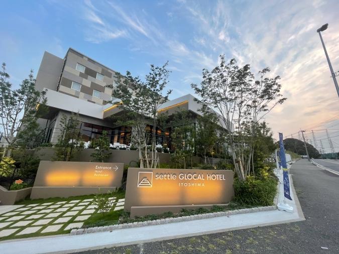 「グローカルホテル糸島」外観