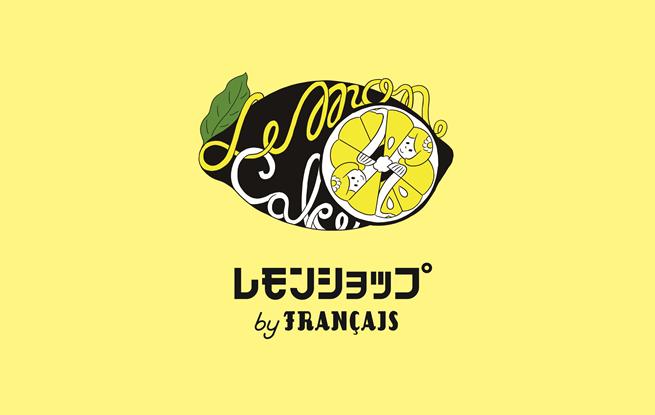レモンショップ by FRANçAIS.