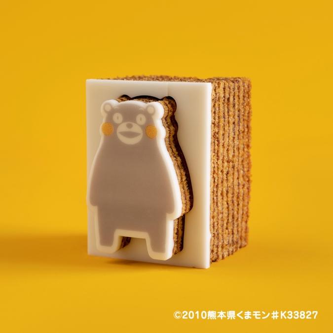 くまモン型 かたぬきバウム