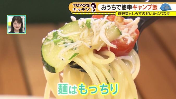 キャンプ飯・夏野菜としらすのぜいたくパスタ