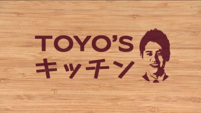 TOYO'Sキッチン ロゴ