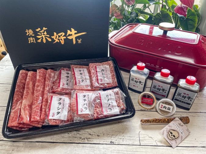 「焼肉 菜好牛」ミニセットのセット内容