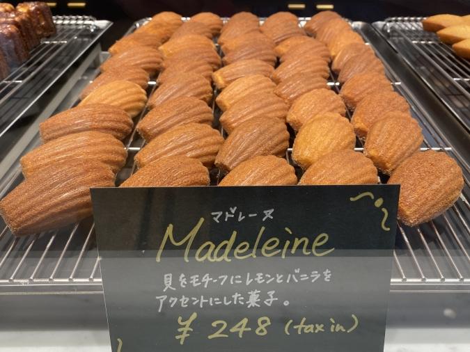 焼きたて菓子専門店 QUEEN(クイーン) マドレーヌ