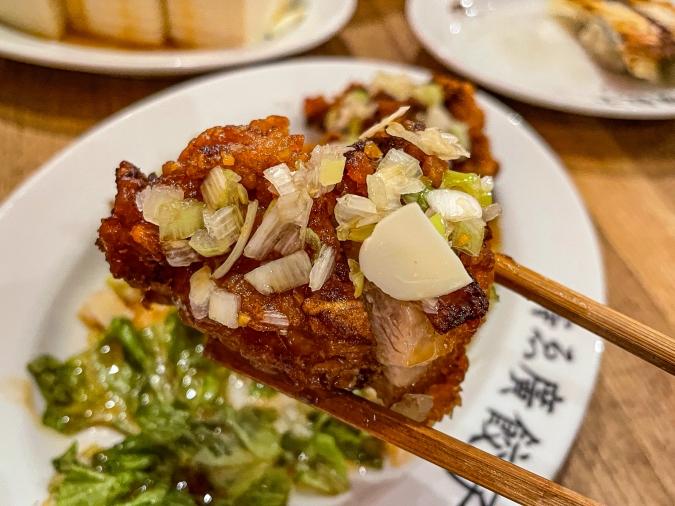 『壽ゑ廣 餃子』油淋鶏アップ