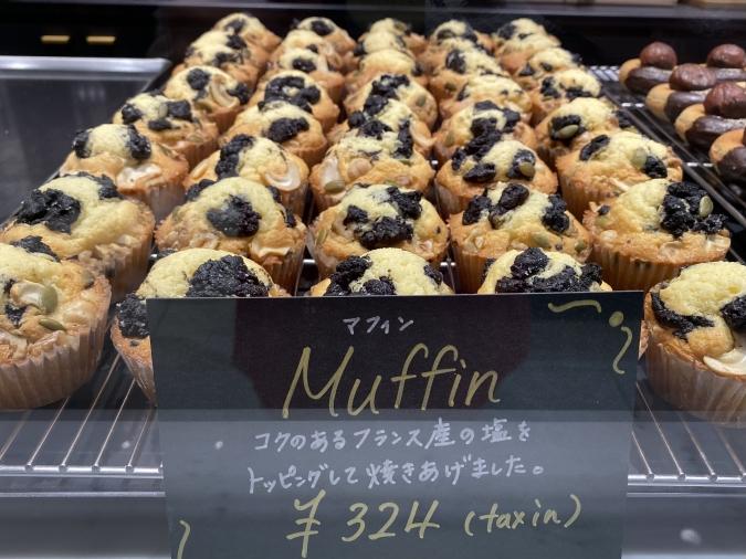 焼きたて菓子専門店 QUEEN(クイーン) マフィン
