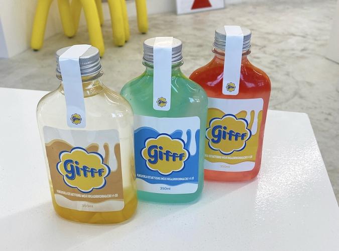 『gifff(ジフ)』テイクアウトドリンクボトル