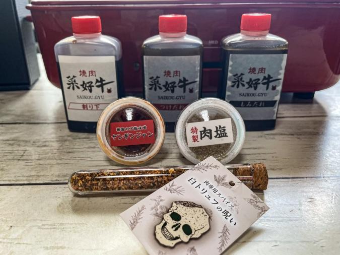 「焼肉 菜好牛」薬味とタレ