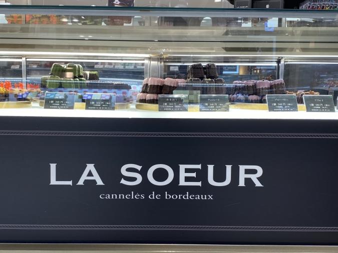 カヌレ専門店「LA SOEUR(ラ・スール)」 ショーケース
