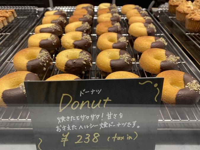 焼きたて菓子専門店 QUEEN(クイーン) ドーナツ