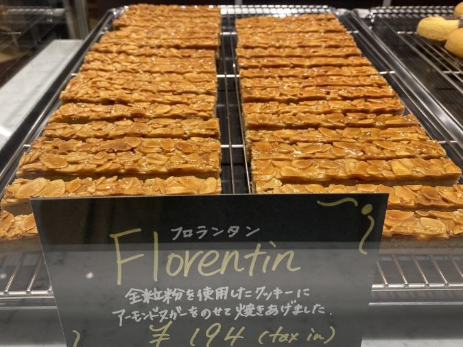 焼きたて菓子専門店 QUEEN(クイーン)フロランタン