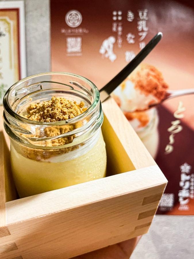 『大衆鶏焼酒場トリボシ大名店』あしかり豆美人豆乳きなこプリン