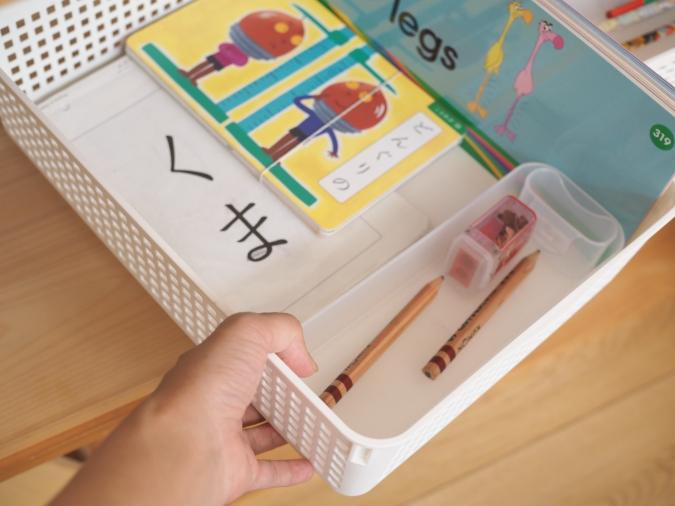 【リビング学習のコツ】学習道具を持ち運べる「専用ボックス」を準備する